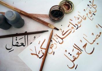 Выставка каллиграфии 2013